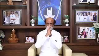 "Thalaivar Rajinikanth Launches ""Rajini mandram"" App & Website"