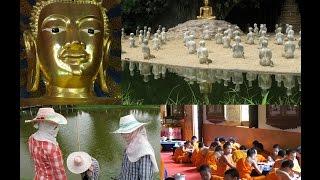 76. Ταϊλάνδη