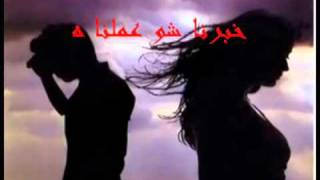 شو صاير - هيثم الشوملي