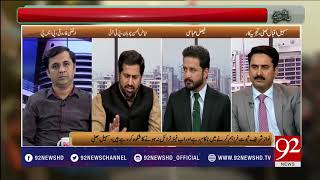 Bakhabar Subh - 31 October 2017 - 92NewsHDPlus