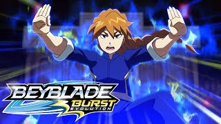 BEYBLADE BURST EVOLUTION Meet the Bladers: SB Rios