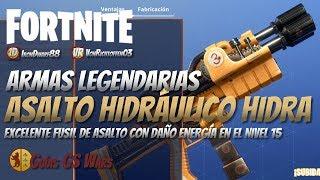 Fusil ASALTO Legendario HIDRA   ¡Llave de Transformación en la Tienda! Guía FORTNITE