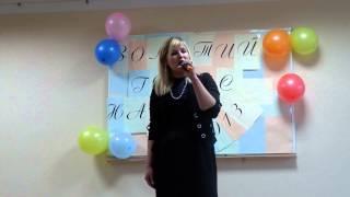 Таня, украинская песня