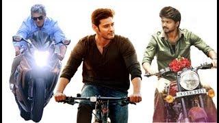 Cinebites : Clash between Thala Ajith ,vijay. maheshbabu fans | Vivegam Songs