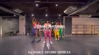 "Honoka Moriyama "" Level Up / Ciara ""@En Dance Studio SHIBUYA"