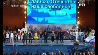 ВАЛЕРИЯ и участники концерта - Гимн России 2010