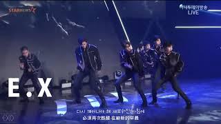 EXO THE EVE  前夜 中韓字幕&應援
