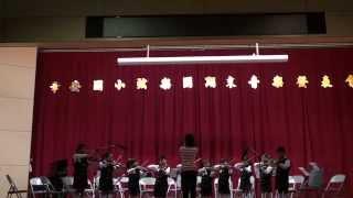 97下》小提琴入門班:王老先生有塊地 / 小蜜蜂 Lightly Row