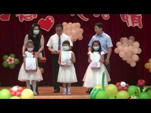 台南市大港國小附設幼兒園第15屆畢業生頒獎 - YouTube