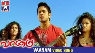 Vaanam Tamil Movie Songs HD | Vaanam Video Song | Bharath | Yuvan Shankar Raja | Star Music India width=