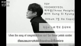 [EN/TH] Toy (토이) Yoo Hee Yeol (유희열) - 세 사람 (Three People) (With Sung Si Kyung 성시경) width=