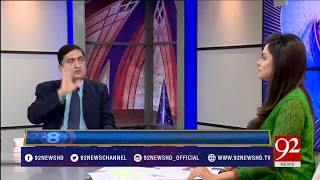 Nothing good happens to a country with dishonest rulers -Aarif Chaudhary-28 March 2018 -
