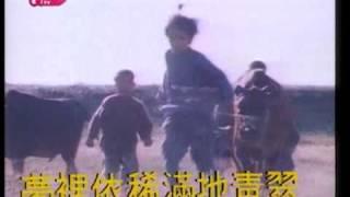 [經典回憶] 1980年 大地恩情 (開頭片段)