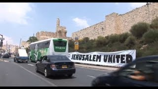 Keep Jerusalem United - Sign the Declaration!