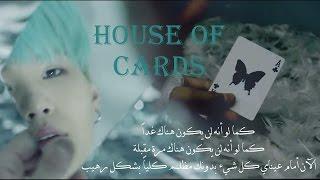 BTS - House Of Cards Full Ver ( ARABIC SUB ) نطق + ترجمة  [ FMV ]