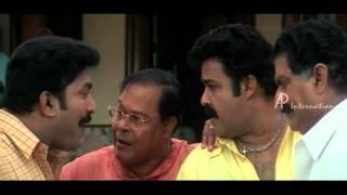 Vamanapuram Bus Route Malayalam Movie | Innocent | Mohanlal | Stop's Lakshmi Gopalaswamy's Marriage width=