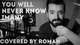 You will never Know Imany (Acoustic Cover) by Roman