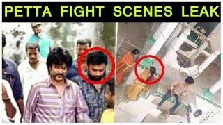Petta Fight Scenes Leaked | Rajinikanth | Vijaysethupathi | Sasikumar