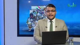شاهد ماذا قال البرهان في جوبا وتعليق حسن اسماعيل على ما قاله | المشهد السوداني
