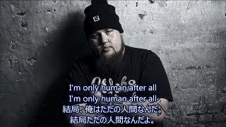 洋楽 和訳 Rag'n'Bone Man - Human