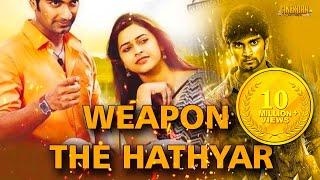 Weapon The Hathyar | Adharvaa, Sri Divya | G. V. Prakash Kumar | Full Movie ᴴᴰ width=