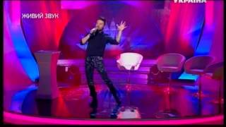 """Сергей Лазарев """"Даже если ты уйдешь"""" (Звездный вечер 23 08 2013) LIVE"""