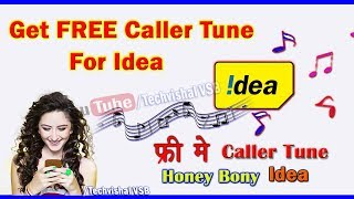 How to Activate Free Caller Tune in Idea || Activate IDEA Free dialer tune || Hindi