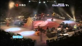 葉振棠 - 大內群英(Live)