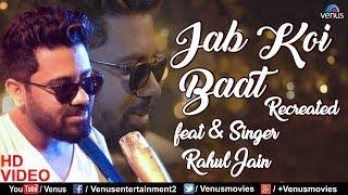 Jab Koi Baat - Recreated | Rahul Jain | Best Bollywood Romantic Songs