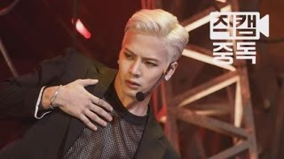 [Fancam] Jackson of GOT7(갓세븐 잭슨) If You Do(니가 하면) @M COUNTDOWN_151001 EP.21
