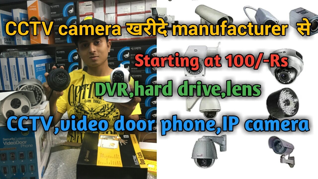 Security Camera System Installation Cost South Farmingdale NY
