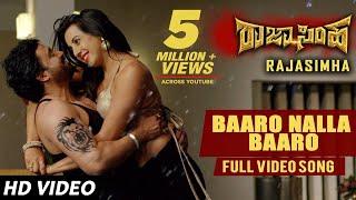 Baaro Nalla Baaro Video Song | Raja Simha Video Songs | Anirudh,Sanjana Galrani,Nikhitha|Jassie Gift width=