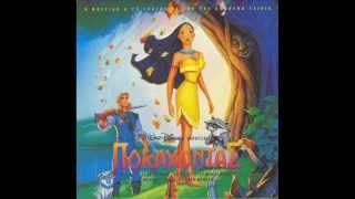 Pocahontas - The Virginia company (Reprise) - Greek
