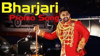 Bharjari - Promo Song | Dhruva Sarja, Rachita Ram width=