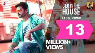 Sarkar - CEO In The House Lyric Video | Thalapathy Vijay | A .R. Rahman | A.R Murugadoss