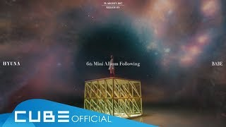 HyunA(현아) - '베베 (BABE)' M/V Teaser