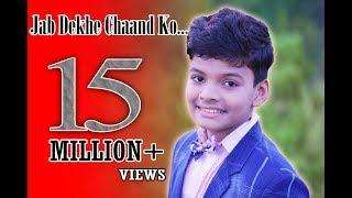 Jab Dekhe Chaand Ko || Satyajeet || Official Full Video width=