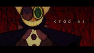 CRADLES| MEME