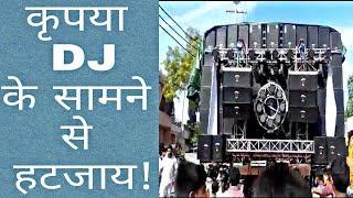 Sound Check 3 (Hard Jbl Full Vibrate Bass) Dj Aman Ank