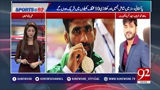 Sports At 92 - 19 March 2018 - 92NewsHDUK