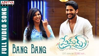 Bang Bang Full Video Song, Premam Full Video Songs, Naga Chaitanya, Shruthi Hassan, Madonna