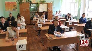 Сдал ЕГЭ на 100 баллов - получи 100 тысяч рублей
