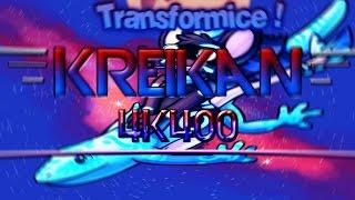 TRANSFORMICE - Kreikan 3.400 Firsts [Flash]