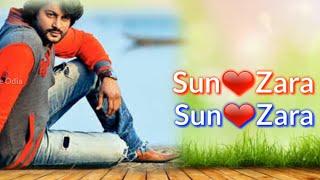 #Sunjara #sun-jara sill sill to💓 chehera...💞💝Odia cute whatsapp video..