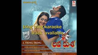 Tring Tring song from jai lava kusa