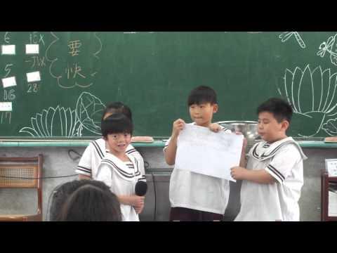 20160422國語L9討論發表第二組 - YouTube