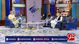 Rehmat e Ramazan (Sehar Transmission) 13-06-2017 - 92NewsHDPlus