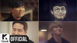 [MV] 케이윌(K.will), 정기고(JUNGGIGO), 주영(Jooyoung), 브라더수(Brother Su) _ 요리 좀 해요(Cook for love)