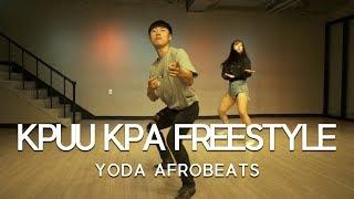 YODA AFROBEATS | Dj Flex ~ Kpuu Kpa Freestyle (Boga Dance Edition)