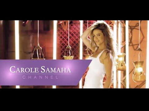 carole-samaha-sahranine-official-video-clip-carole-samaha